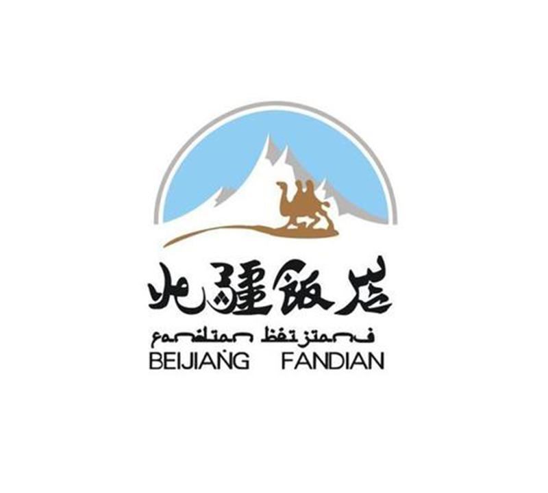 品牌logo.jpg