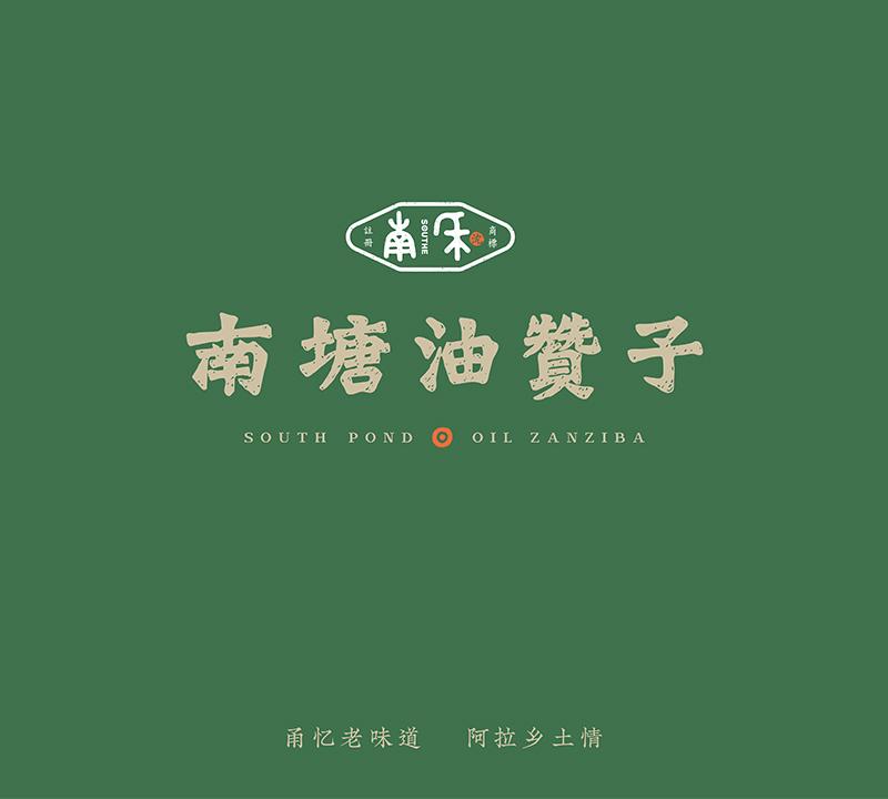 190812-南禾品牌商业手册_00.jpg
