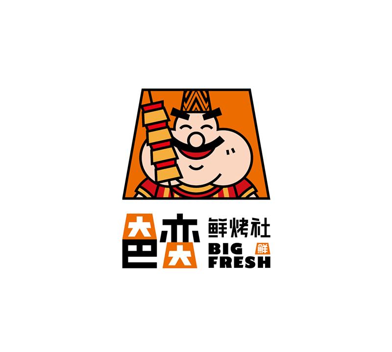 夿奕 鲜烤社落地文件-23.jpg